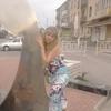 Екатерина, 31, г.Целина