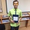 Андрей, 23, г.Старая Майна