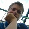 Леонид, 20, г.Уяр