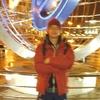 ALEXANDR, 25, г.Бакшеево