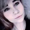 Эмилия, 18, г.Арсеньев