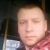 Алекс, 31, г.Тверь