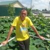 александр, 29, г.Славянск-на-Кубани