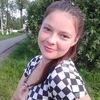 Екатерина, 31, г.Камешково