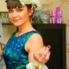 Маргарита, 26, г.Барнаул