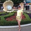 Лаура, 56, г.Омск