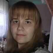 Анна 25 Магнитогорск