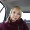 Аня, 25, г.Волоколамск