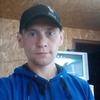 Сергей, 29, г.Асбест