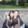 Татьяна, 32, г.Нижний Тагил