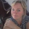 Ксения, 39, г.Обнинск