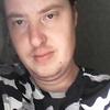 Дима, 28, г.Магнитогорск