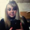 Анастасия, 24, г.Богородицк