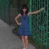 Луиза, 27, г.Сарманово