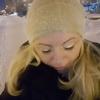 Светлана, 42, г.Северодвинск