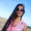 Алина, 21, г.Пятигорск