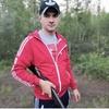 Slava, 30, г.Удачный