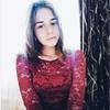 Эмилия, 16, г.Москва