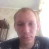 Дмитрий, 26, г.Горно-Алтайск