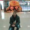 Александр, 32, г.Глушково