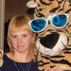 Юлия, 28, г.Шелехов