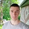 Андрей, 32, г.Северск