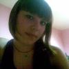 Юлия, 25, г.Омутинский
