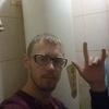 Андрей, 28, г.Каменск-Уральский
