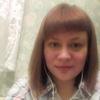 Анна, 27, г.Михайловск