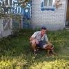 Александр Gennadyevic, 36, г.Новочебоксарск