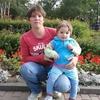 АЛЕКСАНДРА, 29, г.Невельск