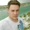 Сергей, 17, г.Вязьма