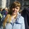 Мария, 30, г.Северск