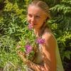 Галина, 41, г.Санкт-Петербург