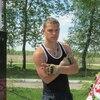 Andrei, 24, г.Собинка
