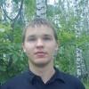 Александр, 34, г.Морки