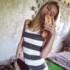 Веста, 18, г.Донской
