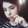 Анастасия, 17, г.Воронеж