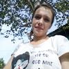 Наталья, 26, г.Новобурейский