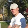Евгений, 35, г.Камень-на-Оби