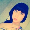Диана, 22, г.Лукоянов
