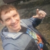 Алексей, 29, г.Благовещенск (Амурская обл.)