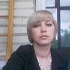 НАТАША АРХАНГЕЛЬСКАЯ, 36, г.Новочеркасск