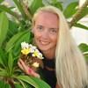 Elena, 32, г.Новосибирск