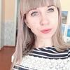 Кристина, 21, г.Славянск-на-Кубани