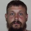 сергей, 43, г.Красный Кут