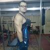 Денис, 32, г.Хадыженск