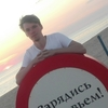 Даниил, 17, г.Ейск