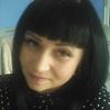 ирина, 33, г.Нижнекамск