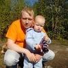 Юлия, 28, г.Мончегорск